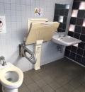 カップヌードルミュージアムパーク(多目的トイレ)(新港パーク)のオムツ替え台情報