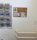 保険deあんしん館 サンツ中村橋店(1F)の授乳室・オムツ替え台情報