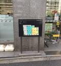 セブンイレブン小石川白山通り店(1F)のオムツ替え台情報