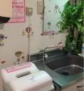 オリエンタルホテル 東京ベイ(2F)の授乳室・オムツ替え台情報