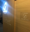 八景島シーパラダイス(1F)の授乳室・オムツ替え台情報
