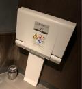 べこ亭(2F)のオムツ替え台情報