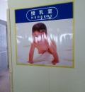 福岡空港 第2ターミナルビル(2階 出発ロビー)の授乳室・オムツ替え台情報