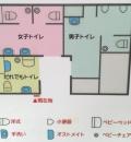 関西スーパー奈良三条店(1F)のオムツ替え台情報