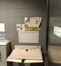 東京地下鉄(東京メトロ) 本郷三丁目駅(改札内)のオムツ替え台情報