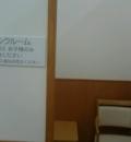 チトセピア(3階 イオンの子供服売り場隣奥)の授乳室・オムツ替え台情報