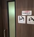 福岡東映ホテル(1F)のオムツ替え台情報