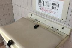 エディオン 下中野店(2F)のオムツ替え台情報