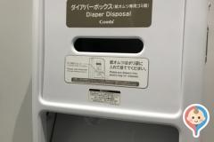 こども本の森(1F)の授乳室・オムツ替え台情報