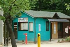 川口市立グリーンセンターの授乳室・オムツ替え台情報