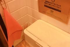 TOKYO LOCAL BASE(1F)のオムツ替え台情報