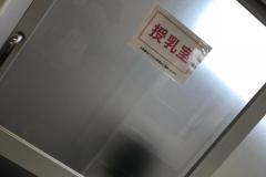 吉祥寺ロフト(4F)の授乳室・オムツ替え台情報