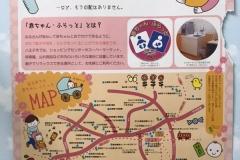 八王子市役所(1F)の授乳室・オムツ替え台情報