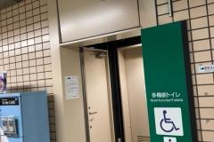 半蔵門線神保町駅のオムツ替え台情報