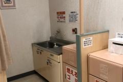イオン有家店(1F)の授乳室・オムツ替え台情報