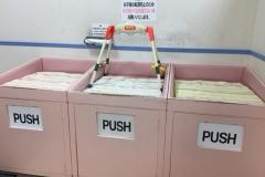 アピタ木曽川店(2F)の授乳室・オムツ替え台情報