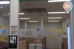 イオン品川シーサイド店(2F)の授乳室・オムツ替え台情報