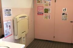 ウェルシア千波店(外トイレ)のオムツ替え台情報