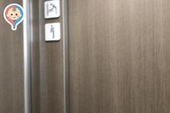 本厚木ミロード 南館(2F)のオムツ替え台情報