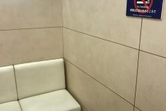 マリノアシティ福岡(アウトレットⅠ棟2F ママのリフォーム近く)の授乳室・オムツ替え台情報