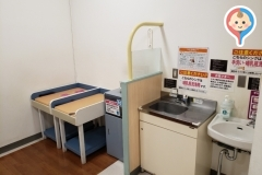 イオン仙台中山ショッピングセンター(3階 赤ちゃん休憩室)の授乳室・オムツ替え台情報