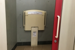 守谷駅(1F)のオムツ替え台情報