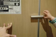 二子玉川ライズ・ショッピングセンター(4F)の授乳室・オムツ替え台情報