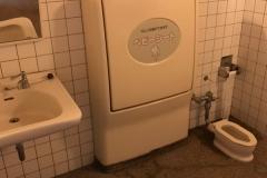 高知県立鏡野公園のオムツ替え台情報