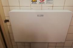 ジョナサン 大宮砂町店のオムツ替え台情報