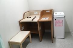 高知県立坂本龍馬記念館(B1)の授乳室・オムツ替え台情報