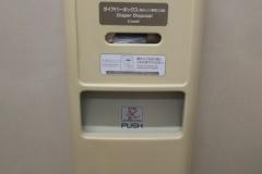 カインズホーム スーパーセンター富岡甘楽店の授乳室・オムツ替え台情報