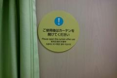 ノースポート・モール(キッズリパブリック ノースポートモール店内)(3F)の授乳室・オムツ替え台情報