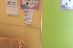 さくらホール(1F)の授乳室・オムツ替え台情報