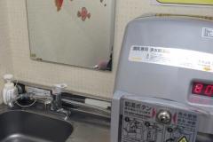 西宮名塩サービスエリア 下り(1F)の授乳室・オムツ替え台情報