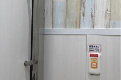 マークイズ 福岡ももち店(1F)の授乳室・オムツ替え台情報
