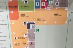 文京区立真砂中央図書館(1F)の授乳室・オムツ替え台情報