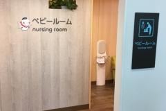 大阪国際空港 中央ターミナル(3F)の授乳室・オムツ替え台情報