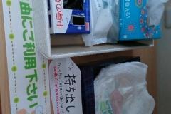 ナゴヤハウジングセンター春日井会場の授乳室・オムツ替え台情報