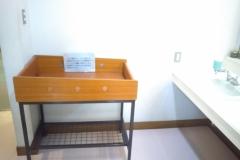 グリーンヒル郷原宿泊研修受付(1F)のオムツ替え台情報