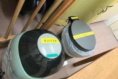 ハローワーク品川(1F)の授乳室・オムツ替え台情報