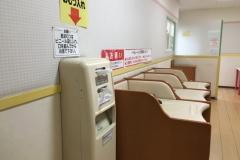 メグリア本店(3階 本屋さん奥)