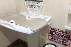 万代 尼崎食満店のオムツ替え台情報