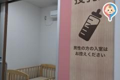 ホームプラザナフコ甘木インター店(1F)の授乳室・オムツ替え台情報