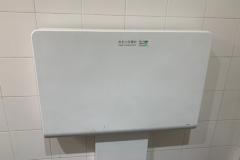 五位堂駅(改札内)のオムツ替え台情報