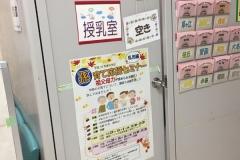 福岡市中央区役所(1F)の授乳室・オムツ替え台情報