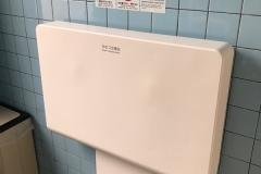 栃木 年金事務所(1F)のオムツ替え台情報