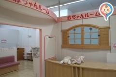 ビバシティ彦根 2F 赤ちゃんルーム(2F)の授乳室・オムツ替え台情報