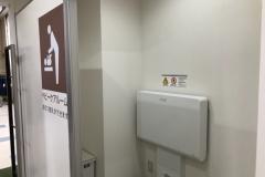 ロイヤルホームセンター 新座店(1F)のオムツ替え台情報