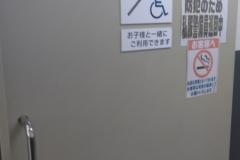 ハードオフ・オフハウス16号狭山店(1F)のオムツ替え台情報