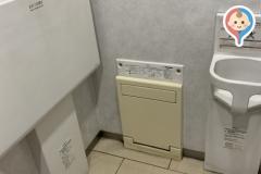 呉服町駅(改札内)のオムツ替え台情報